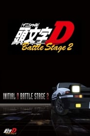 Initial D - Battle Stage 2