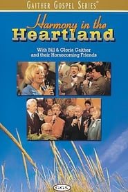 Harmony In The Heartland 2000