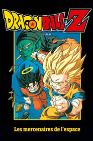 Dragon Ball Z - Les Mercenaires de l'espace movie