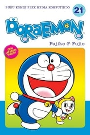 Doraemon Season 21