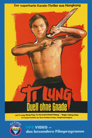 Ti Lung - Duell ohne Gnade 1971