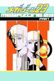 Megazone 23 II (1986)