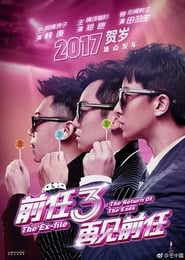 Nonton The Ex-File 3: Return of the Exes (2017) Film Subtitle Indonesia Streaming Movie Download