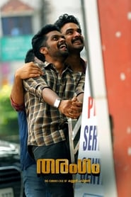 Tharangam (2017) HD Malayalam Full Movie Online Watch