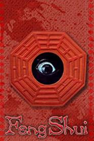 Download bioskop 21 Feng Shui (2004) Terbaru Sub Indo | Lk21 indonesia