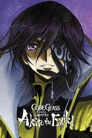 Code Geass: Boukoku no Akito 3 – Kagayaku Mono Ten yori Otsu