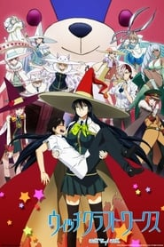 Poster Witch Craft Works 2014