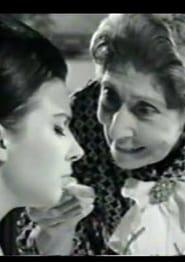 Una máscara para Ana 1966