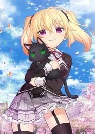 Nora, Princess, and Stray Cat streaming vf poster