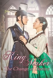 Wind Cloud and Rain – King Maker: The Change of Destiny (2020)