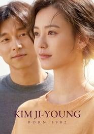 Poster Kim Ji-young, Born 1982 2019