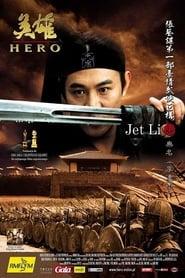 Hero (2002) Cały Film Online CDA