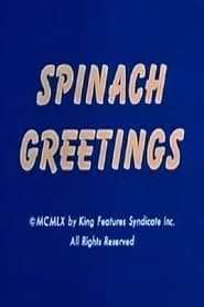 Spinach Greetings 1960