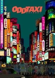 Poster ODDTAXI 2021