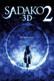 Poster Sadako 3D 2 2013