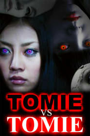 Tomie vs Tomie poster (1000x1500)