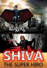 Affiche de Film Shiva The Super Hero
