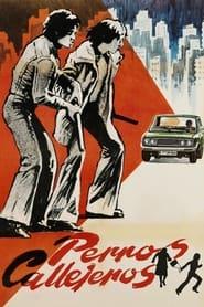 Street Warriors (1977)