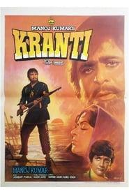 Kranti (Hindi)