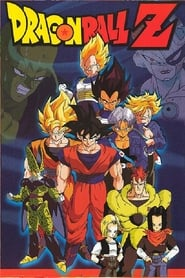 Dragon Ball Z: Gather Together! Goku's World
