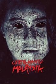 Cerita Hantu Malaysia (2014)