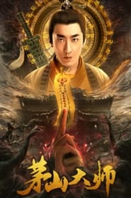 Master of Maoshan (2021) poster