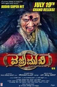 Vajramukhi (2019) HDRip Kannada Full Movie Online