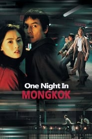 One Night in Mongkok