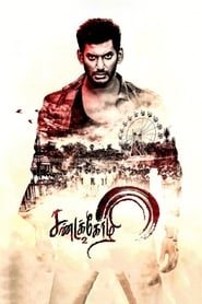 Sandakozhi 2 (2018) Full Movie – Tamil 720p HD