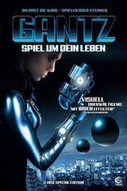 Gantz - Spiel um dein Leben 2010