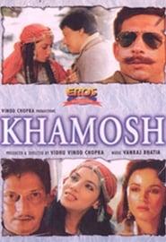 Khamosh (1985)