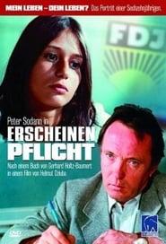 Erscheinen Pflicht (1984)