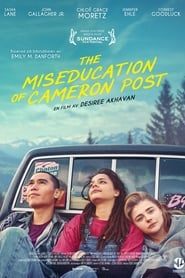 The Miseducation of Cameron Post Dreamfilm