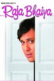 Raja Bhaiya 2003 Hindi Movie AMZN WebRip 300mb 480p 1GB 720p 3GB 6GB 1080p
