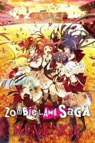 Zombie Land Saga – Season 2