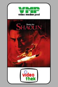 Master der Shaolin (1994)
