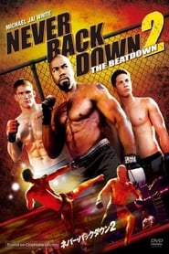 Never Back Down 2: The Beatdown