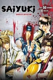 Gensomaden Saiyuki: Season 1