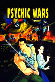 Poster Psychic Wars 1991