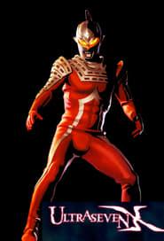 Poster Superhuman Samurai Syber-Squad 2003