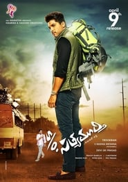 Son of Satyamurthy dvdrip
