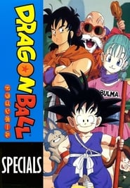 Dragon Ball Season 0