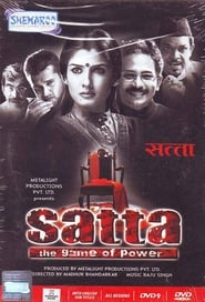Satta 2003 Hindi Movie AMZN WebRip 400mb 480p 1.3GB 720p 4GB 5GB 1080p