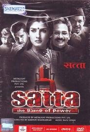 Satta (2003) Hindi
