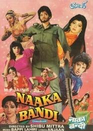 Naaka Bandi 1990