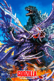 Godzilla vs. Megaguirus: The G Extermination Strategy (2000)