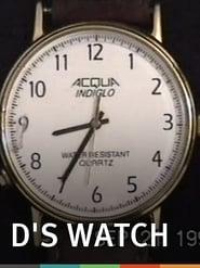 D's Watch 1997