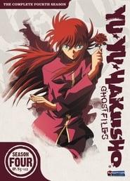 Yu Yu Hakusho: Temporada 4