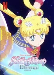 Pretty Guardian Sailor Moon Eternal The Movie Temporada 1