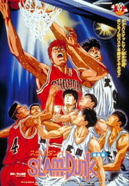 Slam Dunk: The Movie